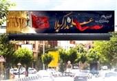 """""""رنگینکمان"""" محرمی، """"علمداران"""" افق و """"تکیهخانه"""" شبکه دو/ """"پریدخت"""" و """"یلدا"""" هم سریال محرمی شدند"""