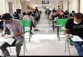 رئیس دانشگاه صنعتی شاهرود: هیچ خطری سلامت داوطلبان آزمون سراسری را تهدید نمیکند