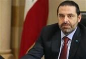 لبنان| سعد حریری: هرگز نخست وزیر نخواهم شد
