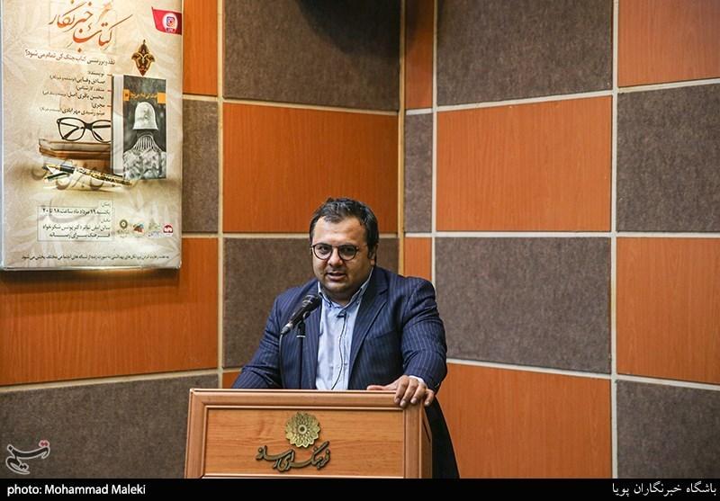 سخنرانی محمدی رییس فرهنگسرای رسانه