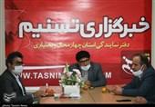 خبرگزاری تسنیم یک رسانه مرجع و قابل اطمینان در چهارمحال و بختیاری است