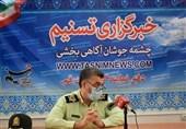 فرمانده انتظامی استان قم از دفتر استانی تسنیم بازدید کرد