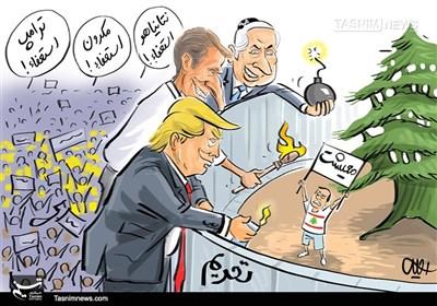 کاریکاتور/ احمقها وارد میشوند / همراهی با اعتراضات در لبنان تا سرکوب مخالفان نژاد پرستی