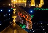پرچم جدید گنبد حرم امام حسین(ع) در آستانۀ محرم آماده شد +عکس