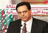 لبنان| پشت پرده شکست دولت دیاب و سناریوهای تشکیل کابینه جدید