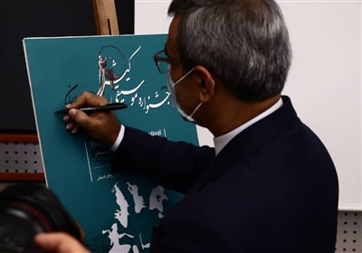 مدیرعامل سازمان منطقه آزاد کیش: تعدد اقوام از جزیره؛ ایرانی کوچک ساخته است
