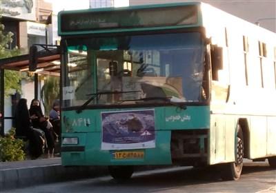 گزارش ویدئویی| سفرهای درونشهری با اتوبوسهای فرسوده / شهروندان زنجانی کلافه شدهاند