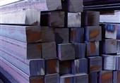 نفع کاهش قیمت شمش فولاد به مردم نرسید/ مقاومت میلگرد در مقابل ارزانی