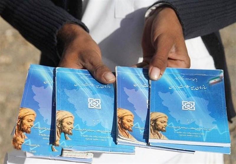 جزئیات حذف دفترچههای بیمه درمانی در قزوین / توقف صدور دفترچه از اول اردیبهشت ماه