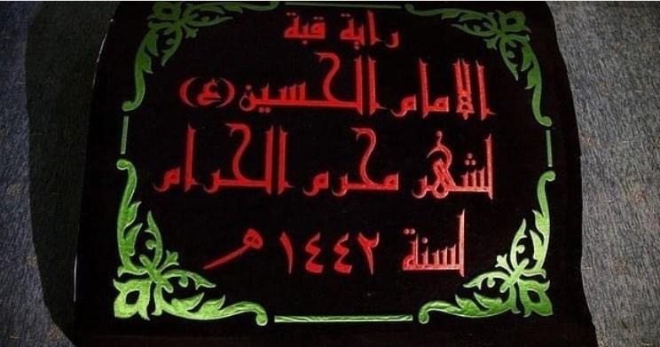 کربلا , امام حسین (ع) , ماه محرم , موکب تسنیم ,