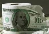 بازگشت دلار به کانال 24 هزار تومان در صرافی های بانکی