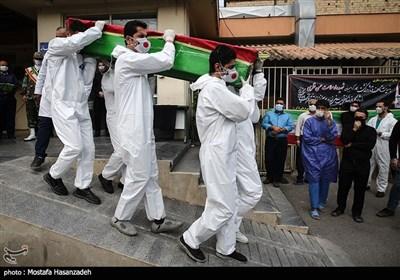 تشییع پیکر دومین شهید مدافع سلامت استان گلستان