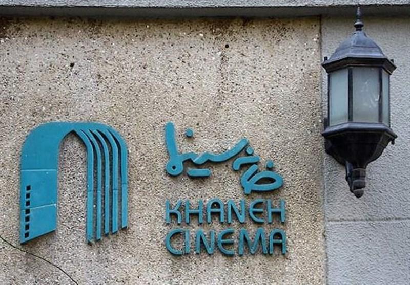 تشکیک برخی از صنوف در امضای حمایت از مدیرعامل خانه سینما