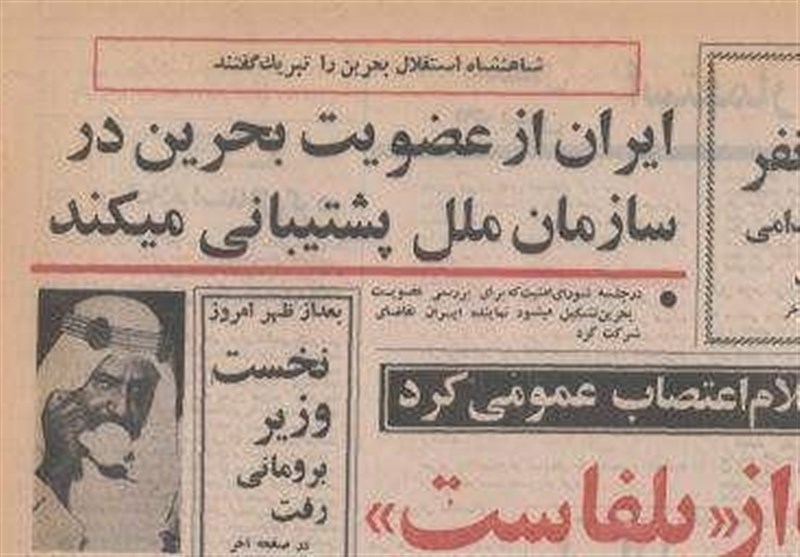 «نه نفت دارد نه مروارید!»؛ استدلال محمدرضا پهلوی برای بخشیدن بحرین چه بود؟