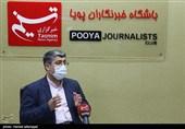 علی اکبر کریمی نماینده مجلس یازدهم شورای اسلامی
