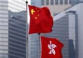 هنگکنگ قرارداد استرداد مظنونان با آلمان و فرانسه را تعلیق کرد