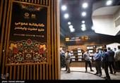 تلاش برای افزایش سرانه مطالعه از طریق ایستگاههای مترو تهران!