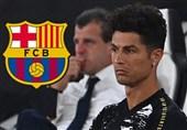 شایعه پیشنهاد شدن رونالدو به بارسلونا بیاساس از آب درآمد