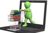 گزارش تسنیم از حاشیه و متن برگزاری اولین نمایشگاه مجازی کتاب در ایران