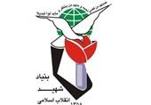 اینفوگرافی| گزارش عملکرد 100 روزه بنیاد شهید