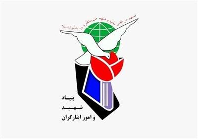 مطالبات ایثارگران چهارمحال و بختیاری پرداخت شد