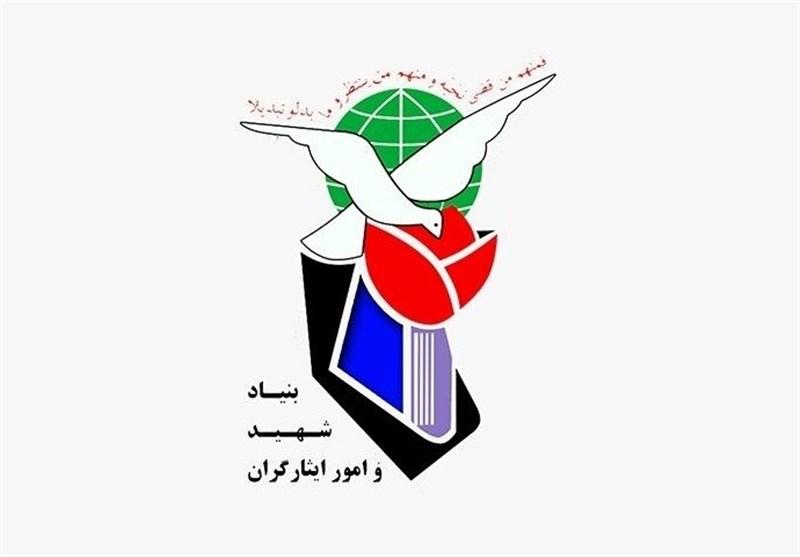شکایت 13 نماینده مجلس از رئیس بنیاد شهید +متن شکایت