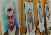 یادواره شهدای ترور استان بوشهر در شهریورماه برگزار میشود