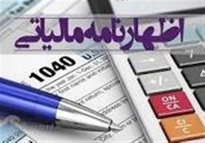 خودداری از طرح دعاوی و اختلاف مالیاتی در محاکم دادگستری