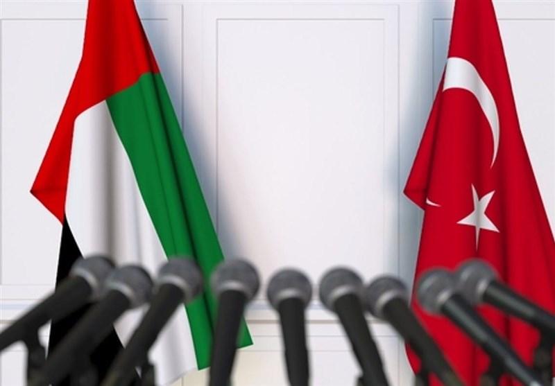 History Not to Forgive UAE: Turkey