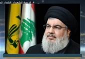 آغاز سخنرانی سید حسن نصرالله به مناسبت سالگرد پیروزی تاریخی بر اشغالگران