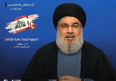 سید حسن نصرالله : اثبات مسئولیت اسرائیل در انفجار بیروت پاسخ ما را در پی دارد/ اقدام امارات خیانت به امت اسلام و فلسطین و خنجر از پشت بود