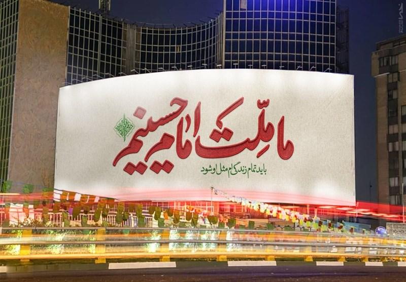 """روایت داستانهای عاشورایی در برنامه """"روز حسین"""""""