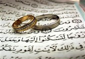 420 نیازمند در چهارمحال و بختیاری کمکهزینه ازدواج دریافت کردند