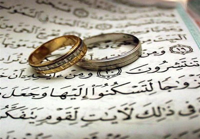 آمار ازدواج در استان خراسان رضوی افزایش یافت