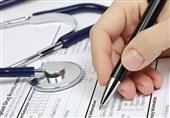 خيّرین در تامین داروی بیماران خاص چهارمحال و بختیاری کمک کنند