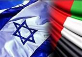 سخط واسع بعد تهنئة الإمارات للکیان الصهیونی فی ذکرى احتلاله فلسطین
