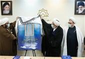 """پوستر """"روز جهانی مسجد"""" رونمایی شد/ تحول فرهنگی از مسجد آغاز میشود"""