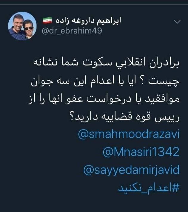 سینما , خانه سینما ی ایران ,