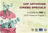 نمایش فیلمهای ایرانی در جشنواره بینالمللی فیلم کوتاه فیلیپین