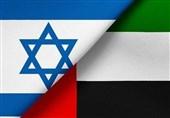 تصویب توافق سازش با امارات در «کنست» رژیم اشغالگر قدس