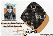 مادران و همسران شهدای استان سمنان تجلیل شدند