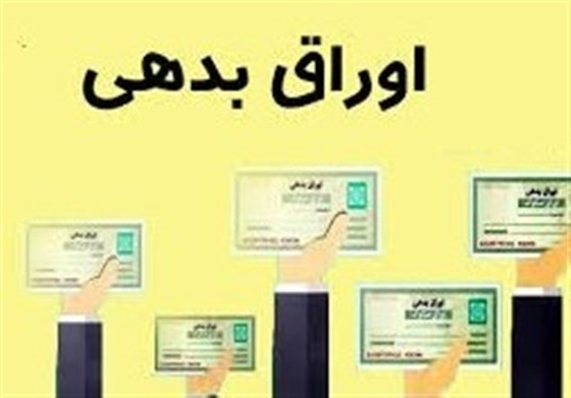 تحویل نفت خام به دارندگان اوراق مالی اسلامی با سررسید زودتر از خرداد 1400