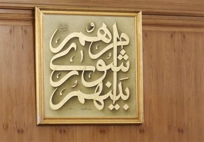 """مصوبه شورای عالی معماری درباره """"گذر آقانورالله"""" حیرتآور بود"""