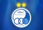 تکذیب دستور وزارت ورزش برای برکناری معاون اقتصادی و مدیر بینالمللی باشگاه استقلال