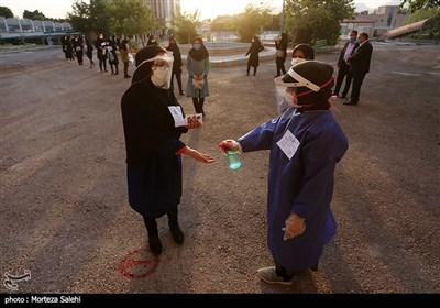 Iran Holds Nationwide University Entrance Exams amid COVID-19 Pandemic