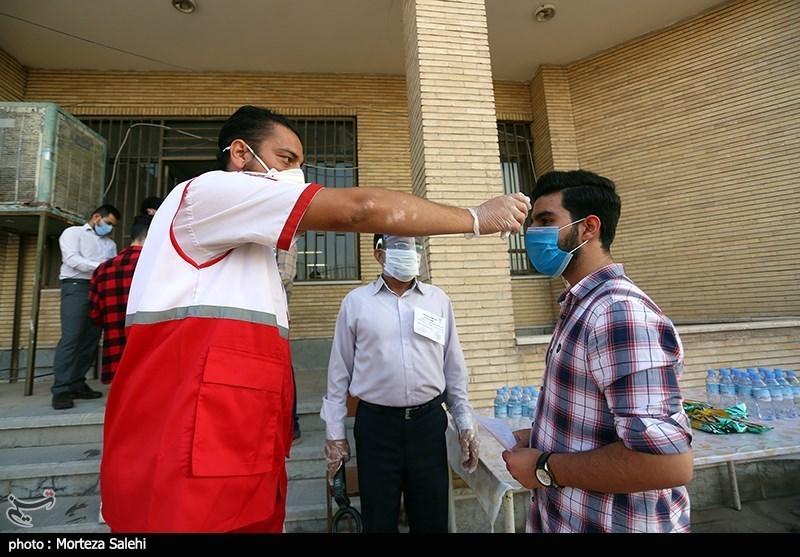 برگزاری کنکور سراسری - اصفهان