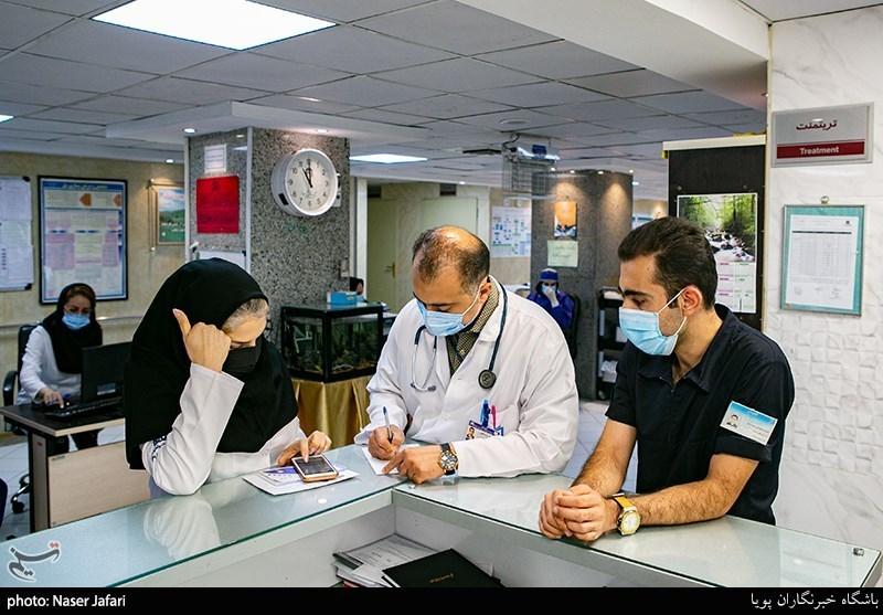 Coronavirus in Iran: Daily Death Toll on Decline