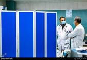 Coronavirus Cases in Iran Close to 360,000