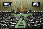 ضرورت نظارت دقیق مجلس بر حسن اجرای قوانین آبخیزداری
