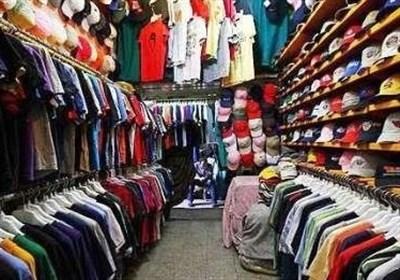 سالانه نزدیک به ۲میلیارد دلار پوشاک بهصورت قاچاق به کشور وارد میشود